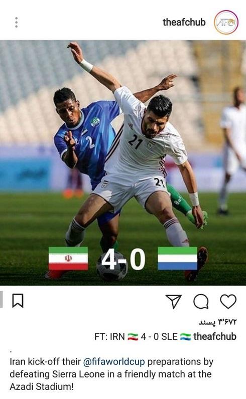 واکنش اینستاگرام کنفدراسیون فوتبال آسیا به دیدار ایران-سیرالئون