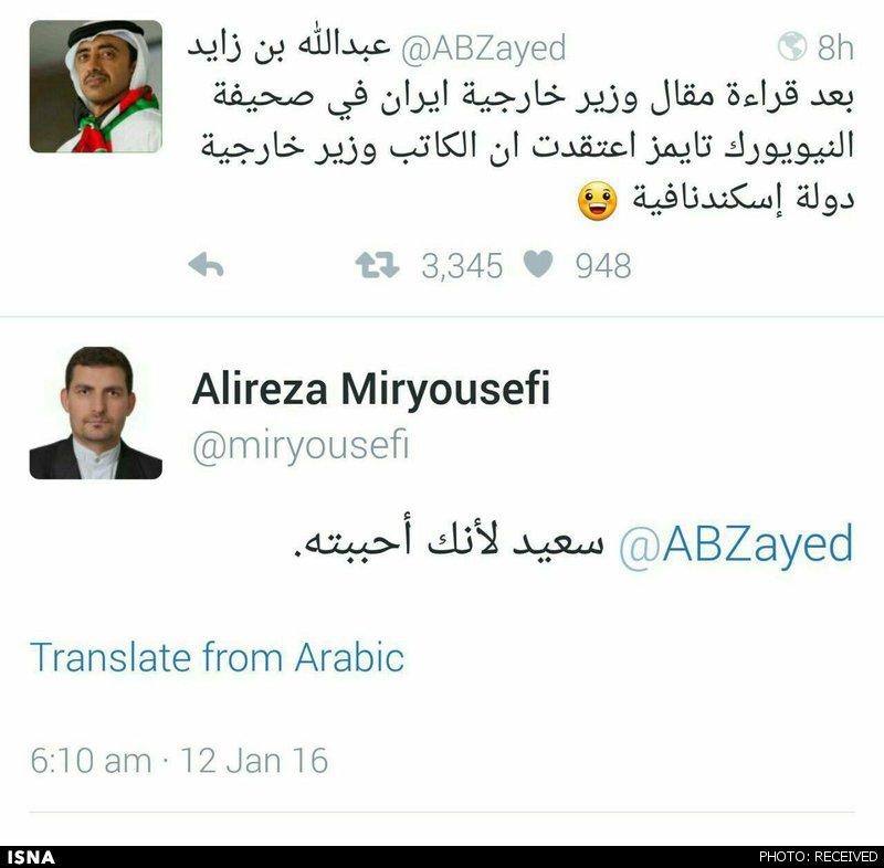 واکنش دیپلمات ایرانی به گستاخی امارات